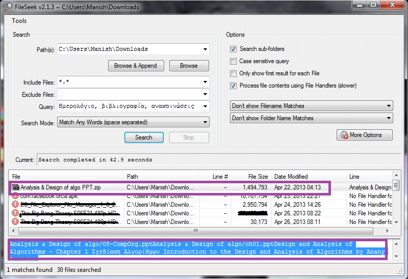 FileSeek Searching the files almost instantly