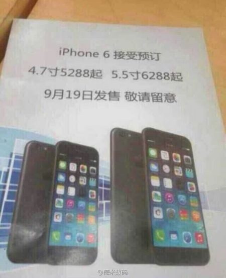 china-unicom-iphone-6