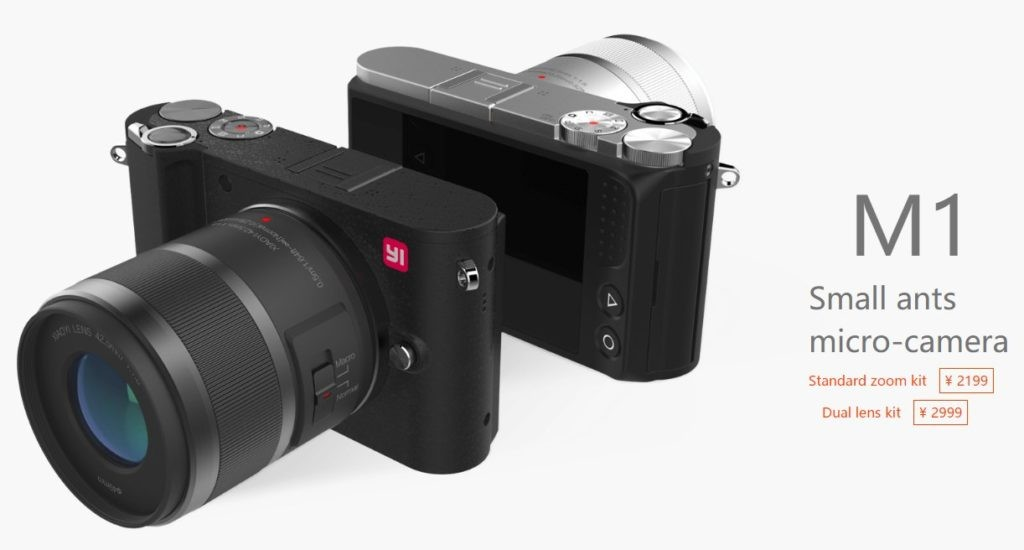 XiaoYi Yi M1 Mirrorless Camera