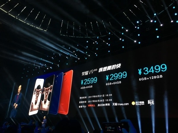 Honor V9 Launch