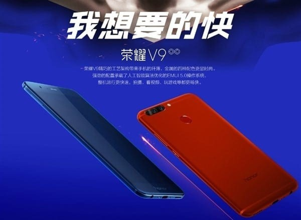 Honor V9 Specifications