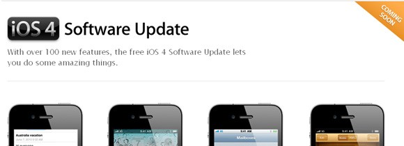 ios firmware August 4