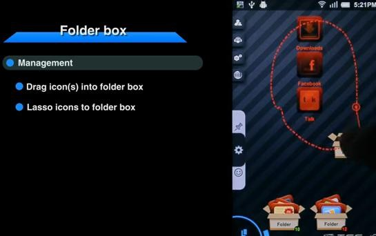 android 3d folder box