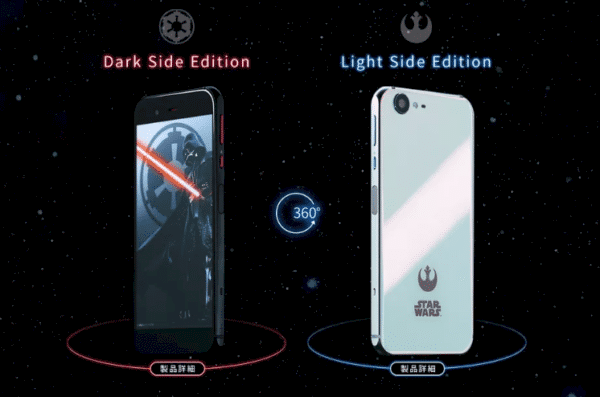 Star_wars_feature