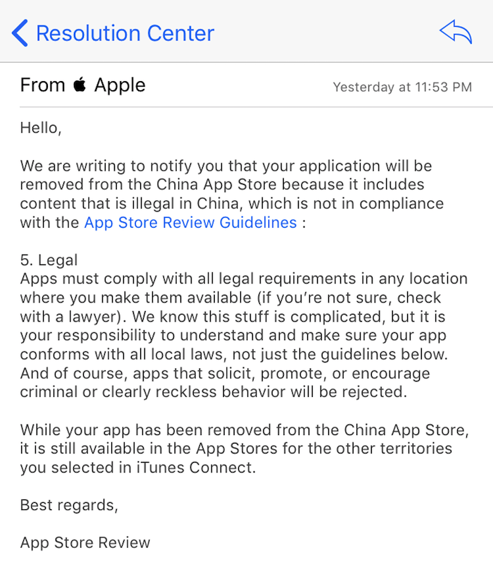 app store apple china vpn