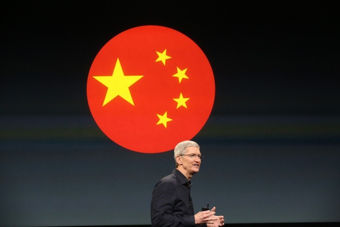 apple china header