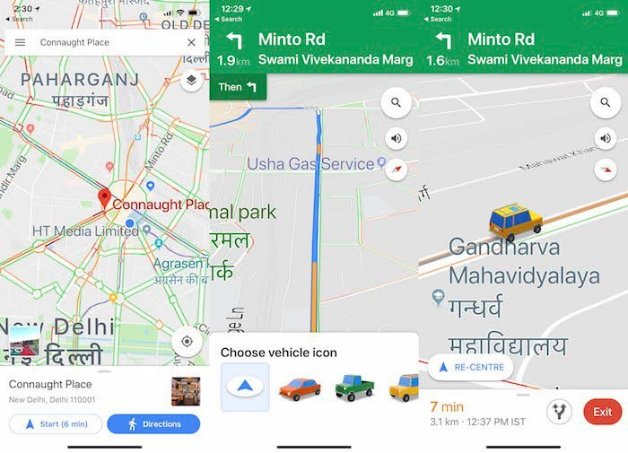 Replace the Boring Navigation Arrow with a New Car on Google Maps
