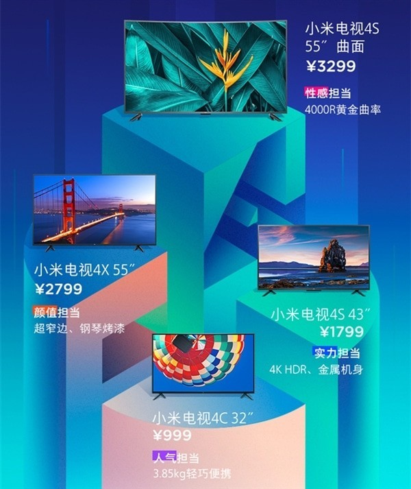 Xiaomi Launches Mi TV 4C, 4X and Two Mi TV 4S Variants in China