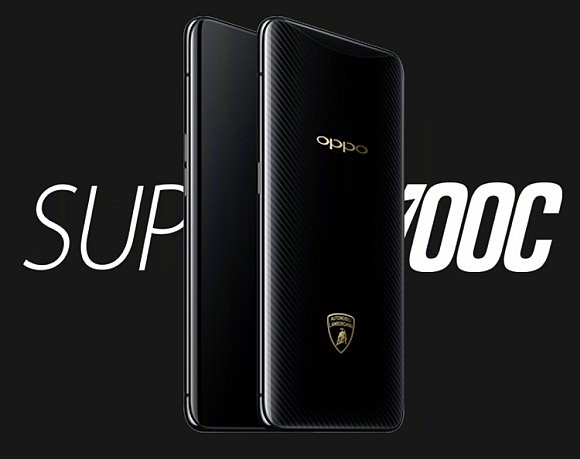 Oppo Find X Lamborghini Edition with Carbon Fibre and Super VOOC Announced
