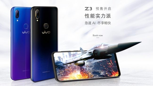 Vivo Z3 with Snapdragon 710 SoC and Dual-Turbo Engine Launched in China