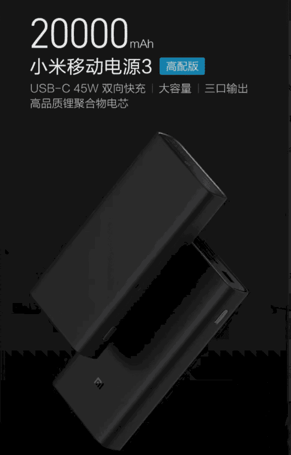 Xiaomi Announces Mi Power Bank 3 in China with up to 45W Charging Speeds