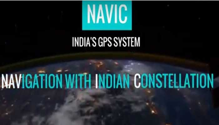 What is NavIC and How is it Different from GPS? Comprehensive Guide