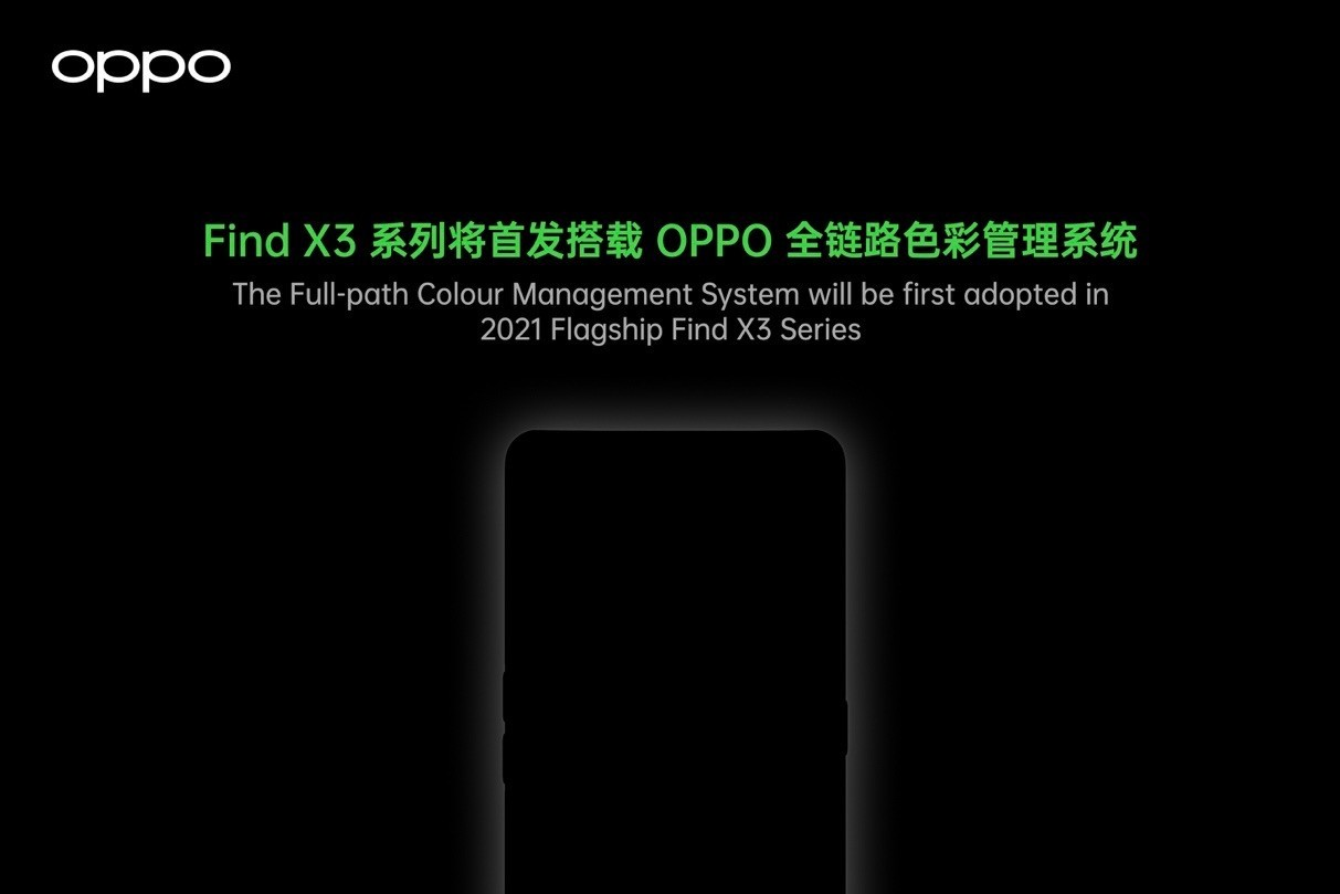 Full-parth color management system (Find X3 series)