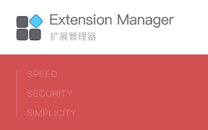 Chrome extension managers