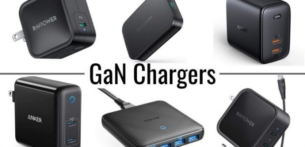 Best-GaN-Chargers