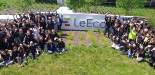 LeEco San Jose Headquarters