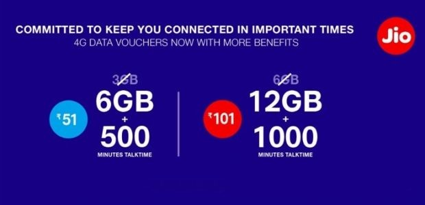 Relaince-Jio-revised-4G-Data-Vouchers