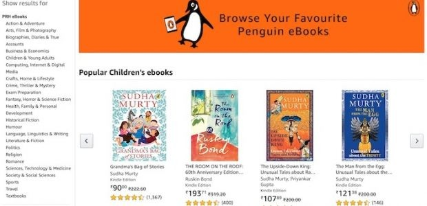penguin-amazon-india